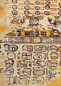 Страница Парижского кодекса майя, XV в.