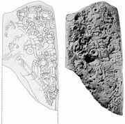Стела 29. Монумент, содержащий самую раннюю дату по истории майя низменностей - 292 г (8.12.14.8.15)
