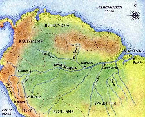 Где находятся амазонка река