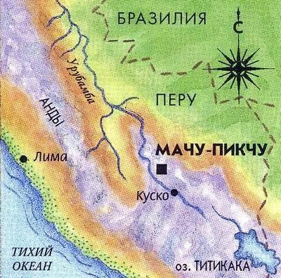 Machu Pikchu Zateryannyj Gorod Machu Pikchu Kazhetsya Paryashim V
