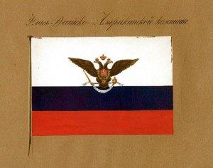 Общество «Русская Америка» отмечает 25-летие и 2 апреля расскажет о самом феномене
