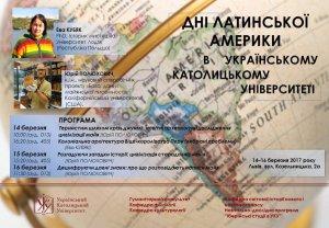 В Украинском католическом университете (Львов) 14-16 марта пройдут Дни Латинской Америки. В Українському католицькому університеті (Львів) 14-16 березня пройдуть Дні Латинської Америки