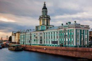 Второй Американистский симпозиум пройдёт в Санкт-Петербурге 3-4 декабря