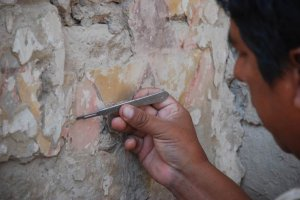 В инкском археологическом комплексе Тамбо-Колорадо обнаружена древняя фреска. Фото - Министерство культуры Перу / cultura.gob.pe
