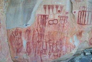 В Мексике в штате Тамаулипас найдено около 5000 наскальных рисунков. Фото - Национальный институт антропологии и истории (Мексика)