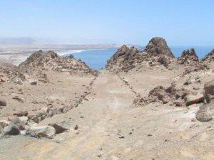 В Арекипе (Перу) обнаружена ещё одна часть инкской дороги. Фото - Peru21 / peru21.pe