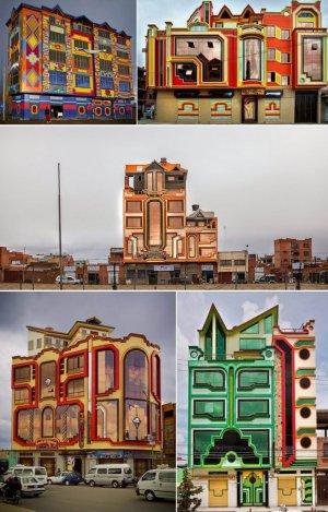 Туристам в боливийском Эль-Альто предложат полюбоваться современной индейской архитектурой