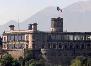 Национальный музей истории Мексики празднует 70-летний юбилей