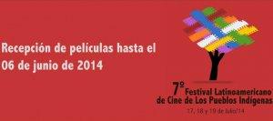 В Аргентине в июле пройдёт 7-й фестиваль индейского кино