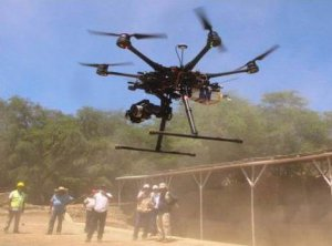 Беспилотные летательные аппараты придут на помощь археологам Ламбаеке (Перу). Фото - Wilfredo Sandoval / El Comercio