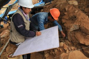 Найдены человеческие останки культуры Уари в стене комплекса Виракочапампа (Перу). Фото - Министерство культуры Перу / cultura.gob.pe