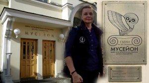 В ЦЭВ «Мусейон» 07 февраля пройдет лекция Ершовой Г.Г. об истории исследования памятников майя и расшифровке древней письменности