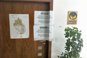Власти Эквадора закрыли правозащитную организацию Фонд Пачамама. Фото - pachamama.org