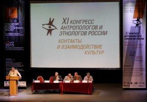 В июле на Конгрессе антропологов и этнологов России обсудят проблемы российской американистики. Архивное фото: https://aaer.co