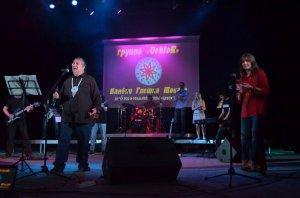 """Ванбли-Глежка Токахе и группа """"VektoR"""", Можайск, 2013 г. Фото - vk.com/wanbli"""