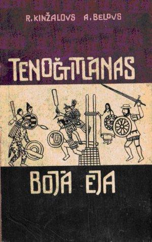 Tenočtitlānas bojā eja