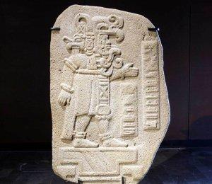Представитель знати или жрец. 200 г. до н.э. – 200 г. н.э.