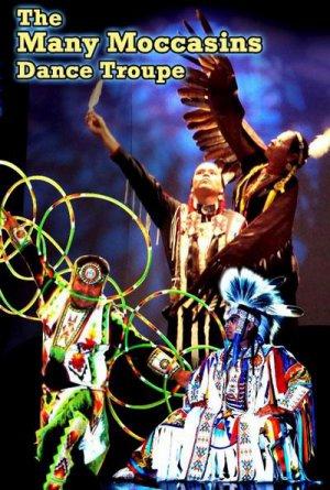 В Екатеринбурге в День города выступят североамериканские индейцы из труппы «The many Moccasins» (видео)