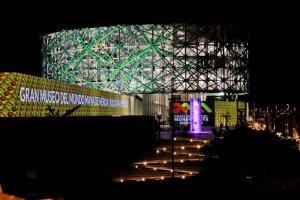 Большой музей мира майя в Мериде