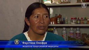 Акушерки народов аймара и кечуа проходят обучение в больницах (видео)