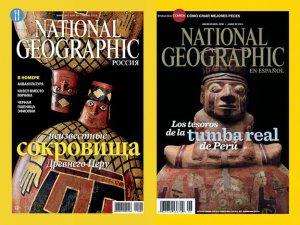 Обложки журналов National Geographic на русском и испанском языках. Июнь 2014 г.