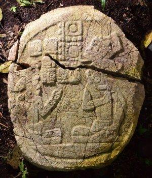 В Караколе археологи обнаружили новый алтарь, в надписи на котором, возможно, содержится самая поздняя дата из истории городища