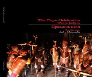 Появилась возможность заказать книгу-фотоальбом А. Матусовского с красочными фотографиями индейцев ваура – «Праздник пеки»