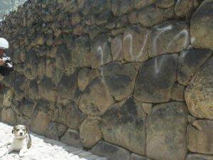 Граффити в Ольянтайтамбо. Фото - El Comercio
