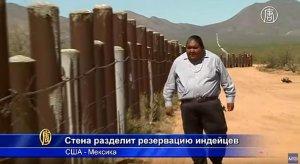 Индейцы папаго боятся, что стена между Мексикой и США разъединит их (видео)
