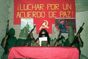 Жертв перуанской маоистской организации «Сияющий путь» находят в массовых захоронениях