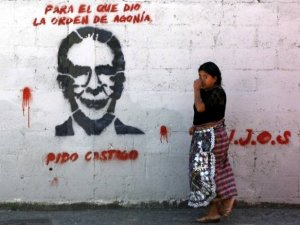 Обвиняемый в геноциде гватемальских индейцев экс-диктатор Риос Монтт признан недееспособным и избежит наказания