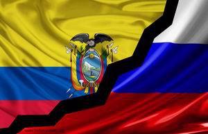 Суд в Мурманске приговорил индейца из Эквадора к депортации и штрафу