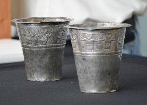 В Перу найдены серебряные акильяс XVI века