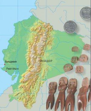 Карта тихоокеанского побережья Эквадора. Местоположение памятников Вальдивия и Риал-Альто