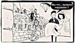 Как нельзя себя вести в Мачу-Пикчу
