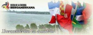 На Кубе пройдет XIX Фестиваль иберо-американской культуры