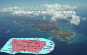 Исследование копролитов подтвердило разное происхождение двух туземных народов на острове Вьекес (Пуэрто-Рико)