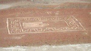 Найден геоглиф культуры Уари – единственный в Арекипе (Перу).