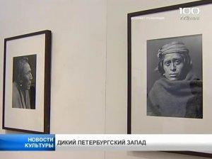 В Строгановском дворце Петербурга открылась фотовыставка «Дикий Запад в фотографиях». Изображение - кадр видеоряда