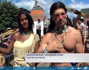 12 июня в Можайском районе прошел Wild Western Festival (видео)