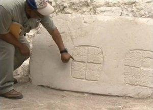 В городище древних майя Шунантунич (Белиз) найдены новые монументы