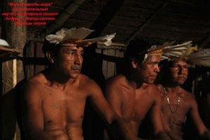Индейцы юкуна, община мамура. Фото А.А. Матусовского, 2015 г.