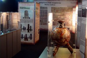 Выставка «Америка до Колумба», Москва