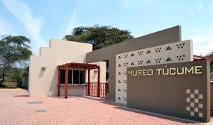 Музей Тукуме. Фото - Министерство культуры Перу / www.cultura.gob.pe