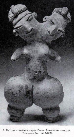 Фигурка с двойным лицом. Архаическая культура. Тлатилько
