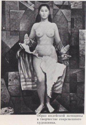 Образ индейской женщины в творчестве современного художника.