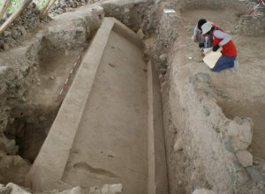 Астрономическая плита. Археологический комплекс Уари. Фото Correo / diariocorreo.pe