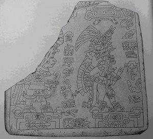 281. Лапида де Басан изображает посла из Теотиуакана (слева), который встречается с сапотекским владыкой в костюме ягуара или пумы (справа). Высота 47 см.