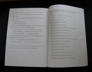Первый учебник языка лакота на русском языке. Пер. Есин Д.Г.
