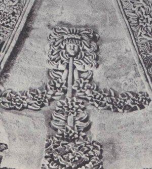 Купол церкви в Сантьяго-де-Помата